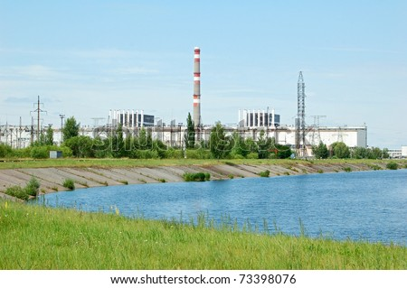 PRIPYAT, UKRAINE - JUNE 27: General view of Chernobyl nuclear power station on June 27, 2010 in Pripyat, Ukraine. A nuclear disaster happened here after reactor number 4 exploded 25 years ago