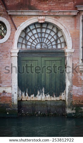 Private Residence along the canal in Venice - stock photo