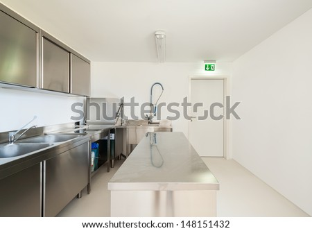 Professional kitchen in modern style