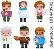 Professional occupation icons including singer, dentist, teacher, scientist, artist, programmer - stock photo