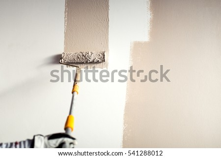 Close Details Painting Walls Industrial Worker Stock Photo 541287997 Shutterstock