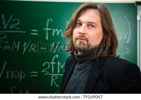 professor waiting for an answer - stock photo