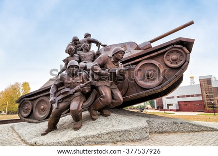 Prokhorovka, Russia - October 6, 2015: The sculpture Panzer troops. Opened to 70th anniversary of the Great Victory on the battlefield Prokhorovka, May 16, 2015 - stock photo