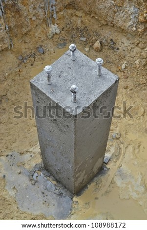 prop cement of construct - stock photo