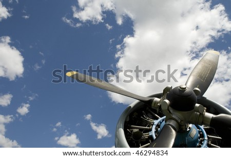 propeller of airplane - stock photo