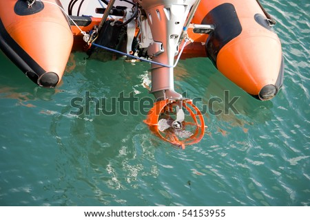 Propeller on a outboard motor of boat.