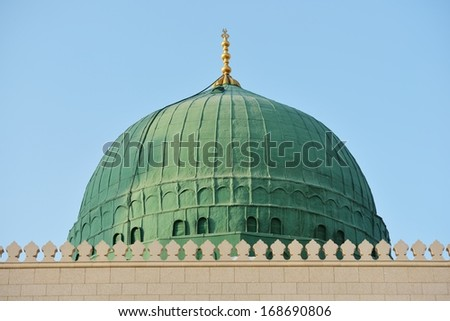 Prophet Muhammed holy mosque in Medina, Saudi Arabia - stock photo