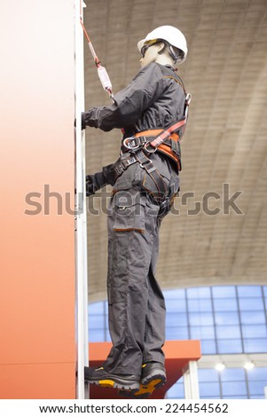 Protective equipment at work - stock photo