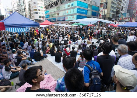 Protesters and their tent, a street blocking demonstration in 2014, Mong Kok, Hong Kong, China