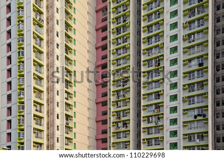 public apartment block in Hong Kong