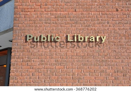 Public library signage - stock photo