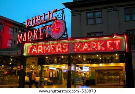 public market - stock photo