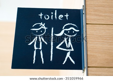 Bathroom Signs Holding Hands woman public bathroom stock images, royalty-free images & vectors
