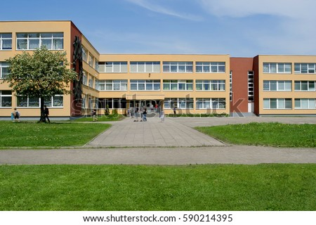 Public school building exterior view school stock photo for Exterior view of building