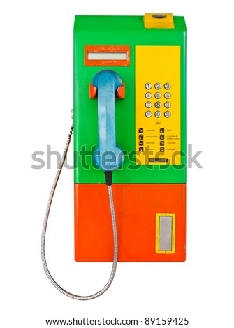 public telephone coin in Thailand isolated on white with clipping path