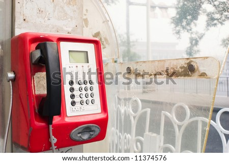 public telphone near Tiananmen square, Beijing, China - stock photo