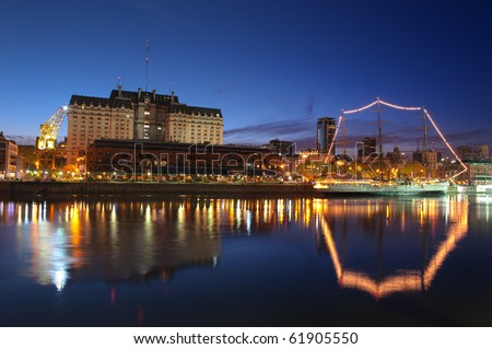 Puerto Madero neighbourhood at Night, HDR image,  Buenos Aires, Argentina. - stock photo