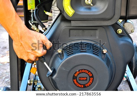 Pull Start engine by hand.