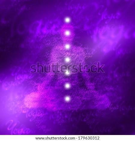 purple yoga chakra color concept - 7 of 7 - stock photo