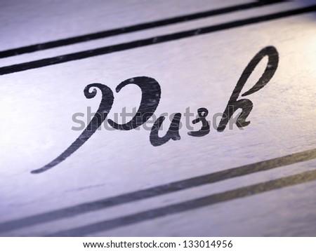 push - stock photo