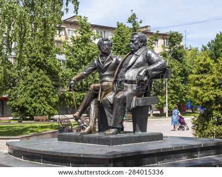 PUSHKINO, RUSSIA - on JUNE 1, 2015. A monument to Pushkin and Krylov (author K. Konstantinov) on Sovetskaya Square in the downtown