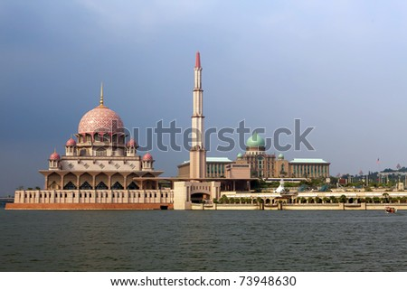 Putra Mosque in Putrajaya - stock photo