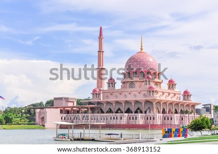 Putra Mosque (Masjid Putra ) in Putrajaya, Malaysia - stock photo