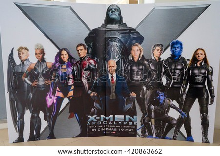 PUTRAJAYA, MALAYSIA - MAY 15, 2016: A wall sized X-Men: Apocalypse poster displayed at IOI Putrajaya Mall. X-Men: Apocalypse premieres is on May 27, 2016