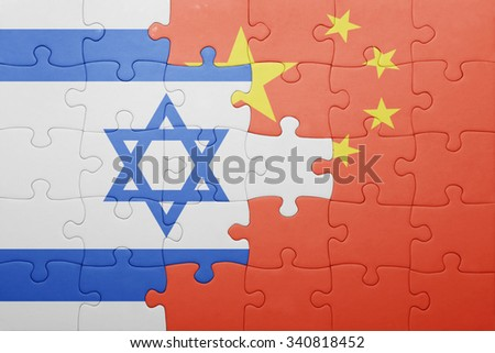 puzzle with the national flag of china and israel . concept - stock photo