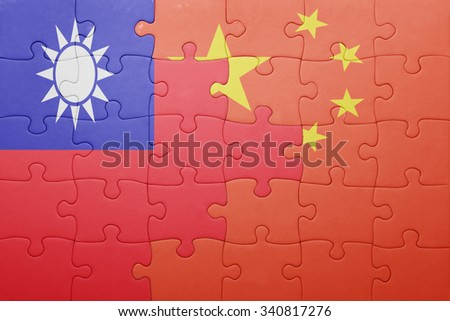 puzzle with the national flag of china and taiwan . concept - stock photo