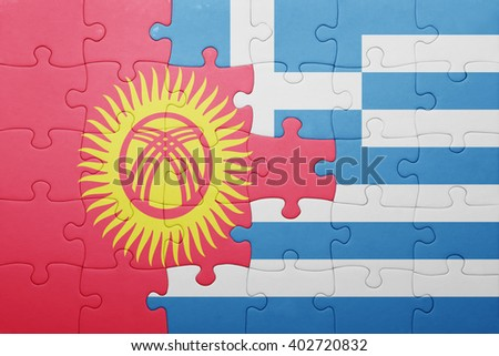 puzzle with the national flag of kyrgyzstan and greece . concept