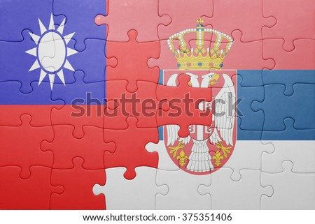 puzzle with the national flag of taiwan and serbia . concept - stock photo