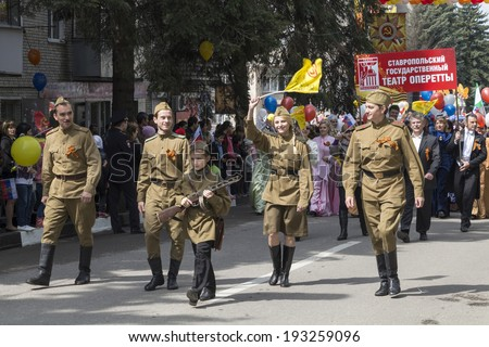 PYATIGORSK, RUSSIA � MAY 9 2014: Victory Day. In solemn procession to the Day of Victory in the Great Patriotic War participates Stavropol State Operetta Theatre. Pyatigorsk, Russia - stock photo