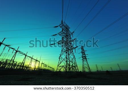 pylon  - stock photo