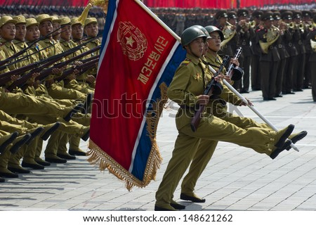 PYONGYANG, NORTH KOREA - CIRCA JULY 2013 : North Korean soldiers at the military parade in Pyongyang of the 60th anniversary of the conclusion of the Korean War. Pyongyang, North Korea. Circa July 2013 - stock photo