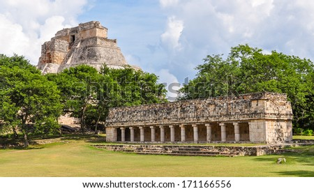 Pyramid of the Magician, Old Lady's House - Uxmal, Mexico - stock photo