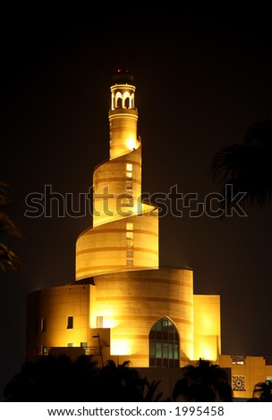 Qatar Centre for the Propagation of Islam, in Doha, Qatar, seen from the Corniche at night. - stock photo
