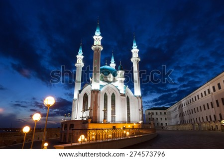 Qol Sharif mosque in Kazan, Russia with night illumination - stock photo