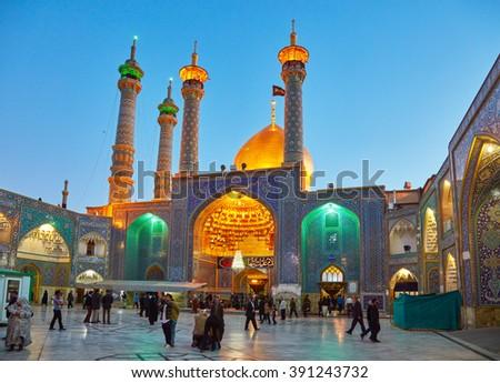 QOM, IRAN - March 08, 2016: Shrine of Fatima Almasomh in Qom, Iran - stock photo