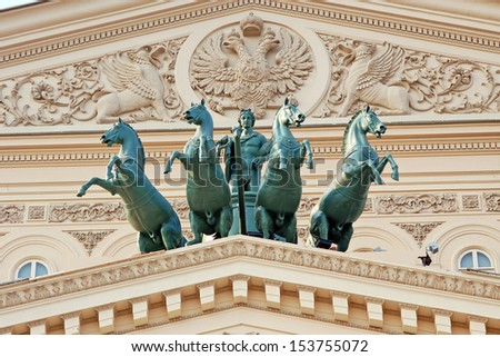 Quadriga on the building of the Bolshoi theatre in Moscow - stock photo