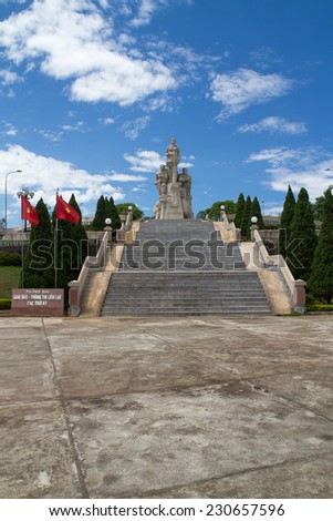 QUANG TRI, VIETNAM - SEPTEMBER 03: Monument in the center Quang Tri, Vietnam on September 03, 2011.
