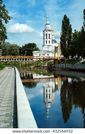 Quay overlooking the church in the town of Orel. Russia