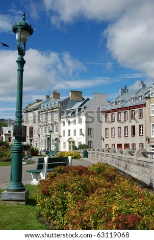 Quebec City old town - stock photo