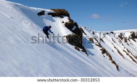 Quebec Ski - stock photo
