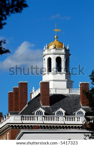 Quincy House, Harvard University - stock photo