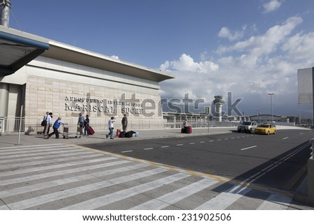 QUITO/ECUADOR-NOVEMBER 18: entrance to the international terminal of the new Quito Mariscal Sucre Airport on november 18 2014 in the city of Quito, Ecuador. This is a new airport opened in 2013.  - stock photo