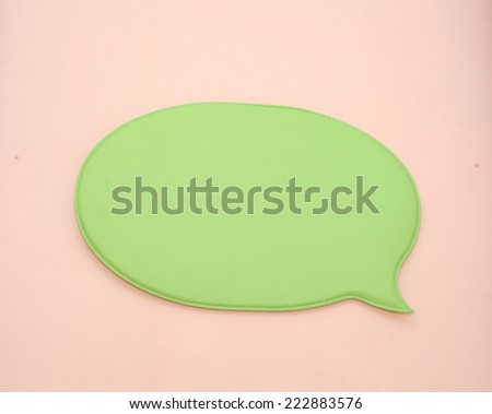 quotation sign on the wall - stock photo