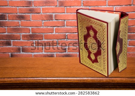 Quran, book, islam. - stock photo