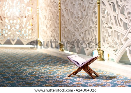 Quran - holy book in the mosque - stock photo