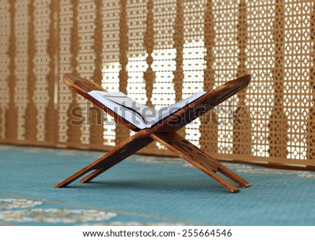 Quran - holy book of Muslims, in the mosque - stock photo